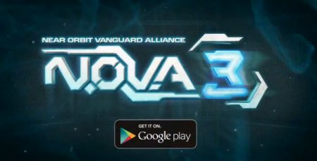 N.O.V.A. 3 - Near Orbit Vanguard Alliance